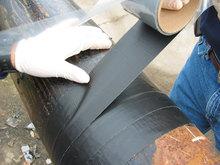rubber sealant tape self adhesive bitumen tape