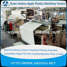 Multi-functional Corona Treatment Device Extrusion Lamination Paper PE Film Coating Machine Price in India