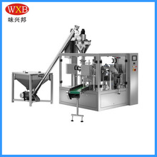 Automatic multi-function pouch filling/sealing/coding machine