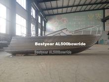 2015 Aluminum Sport Fishing Boat AL500Bowride Boat