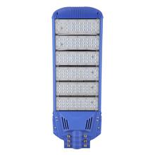 UL and SAA Certified LED street light