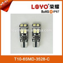New delevepment car light 6 SMD LEDs 2.5W bulb T10 canbus car led auto bulb