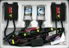 55w h11 bi xenon hid kits xenon hid kits china