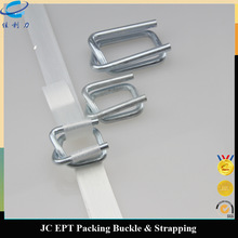 16 mm Strapping Wire Buckles