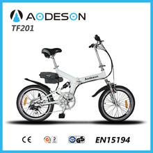 "20""cheapest folding e-bike /folding electric bike/folding electric bicycle AODESON TZ201 with 24v/10ah lithium battery"