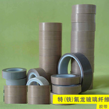 made in China New products 2014 innovative products of adhesive teflon tape hot sale supply good quality