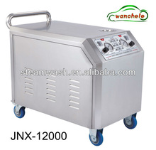 No Boiler car washer/ Steam car wash CE approved / Eco-friendly