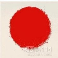 Acid Red 114, acid stain for leather