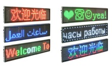 Alibaba expressing hot sale p5 single/dual color message and bus led display