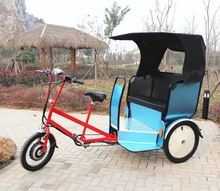 3 Wheel Electric rickshaw/pedicab for sale