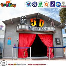 5d/6d/7d/9d/xd cinema Type motion ride electric 9D cinema