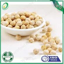 chick peas,china chickpeas, kabuli chick peas top quality