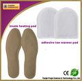 Fuqin бренда ног/стельки ноги теплее отопления патчи продукт здравоохранения