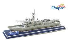 DIY cardboard paper frigate ship model kits