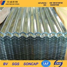gi corrugated sheet/GI GL roof sheet/corrugated steel sheet