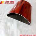 finitura in legno del grano tubo tondo in alluminio estruso