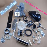 bicycle motor kit gas bicycle motor kit/ 80cc scooter engine/ kit motor bicicleta