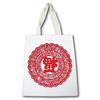 Newest Hot Sale Plain Canvas Bags