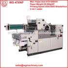 WG-47XNP offset printing machine roll to roll