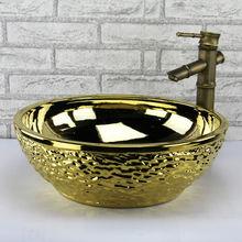 2014 new design wash basin pillar cock