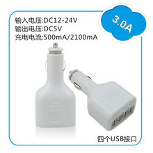 High grade phone accessories 5v 3a car charger