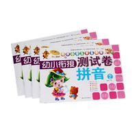 custom children chinese activity story book
