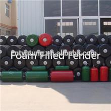 Marine rubber foam filled fender