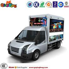 5D/6D/7D/8D/9D/12D Cinema Type electric motion platform
