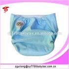 100% cotton blue one size pocket baby cloth diaper cover, reusable cloth diaper