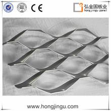 Interior decorative aluminum ceiling plates