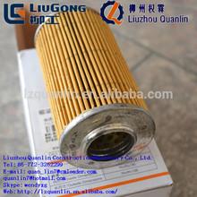 Fuel filter element forklift part part liugong spare part SP115376 yellow filter element