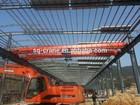 Light to heavy duty 10 ton double girder overhead crane for workshop industry lift equipment