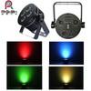 super slim 4*8w LED flat par can 4in1 / 5in1 / 6in1 stage led par light