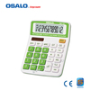 hot sales mini digital desktop calculator for promotion lighted keys calculator OS-15C