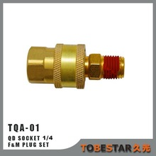 1/4'' Brass Quick Connectors Male Plug & Female Socket