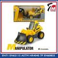 venta al por mayor de juguete del rc 6 funciones de plástico 4wd rc camiones 4x4