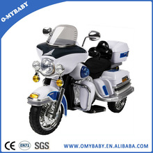 New Design OEM Electric Baby Motorcycle Toys