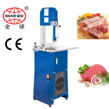 Goat meat cutting and grinding