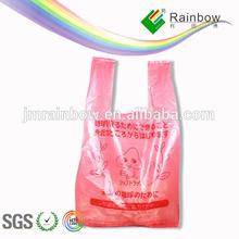 White Happy Face Patten LDPE Plastic Shopping Bag