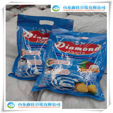 xinjia made germany same high quality washing powder
