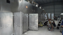 poultry/beef/lamb/pork/potato belt type drying machine