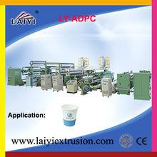 Paper PE Hot Melting Extrusion Laminating Machine