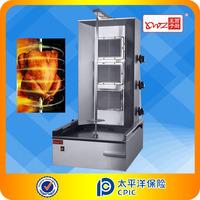 VGB-791 Three Burners Ajustable Gas Doner Kebab Machine