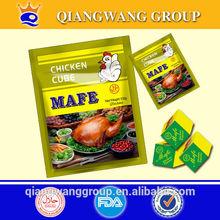 halal chicken /beef/shrimp/fish flavoring stock/cube manufcture4g/ 5g/8g /10g/