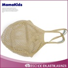 hot selling travelling baby stroller parts rubber net bag