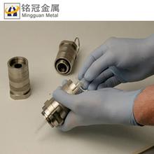 tungsten alloy radiation shielding,tungsten medical radiation shielding,tungsten alloy syringe shielding