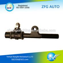 Toyota Steering Tie Rod Relay End Landcruiser VDJ76 VDJ78 VDJ79 V8