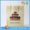 custom printed shopping bag,grocery bag, recycle bag with handle