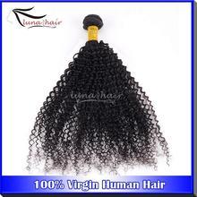 2014 Top quality UK market high quality Alibaba Express Zury Hair