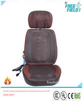 F-810C, magnetic car seat cushion, Massage Open the Back Pads(Coffee) , Massage Pad,Massage Cushion